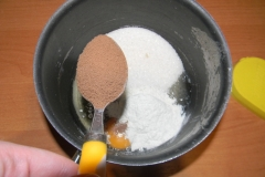 добавляем какао