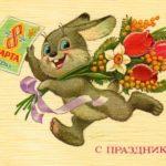 Музыкальное поздравление с 8 марта!!! С праздником дорогие женщины!!!